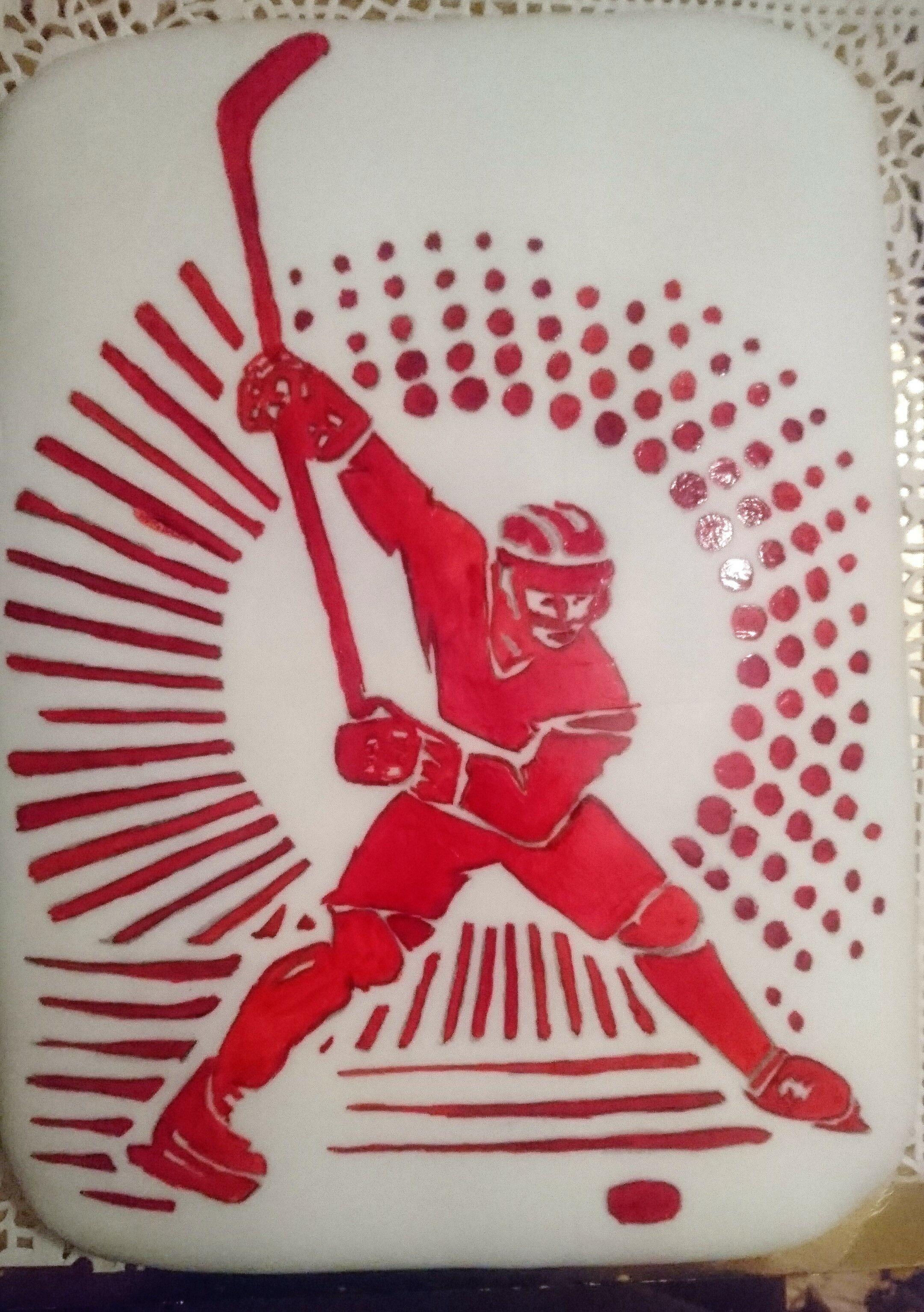 Jégkorongozós torta